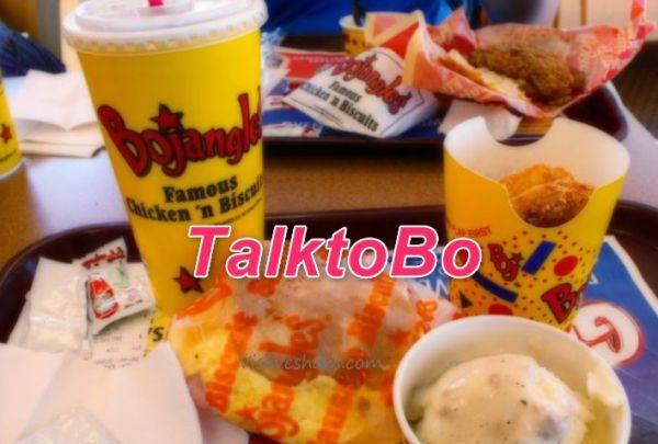 TalkTobo or Bojangles Survey & Win Free Biscuit